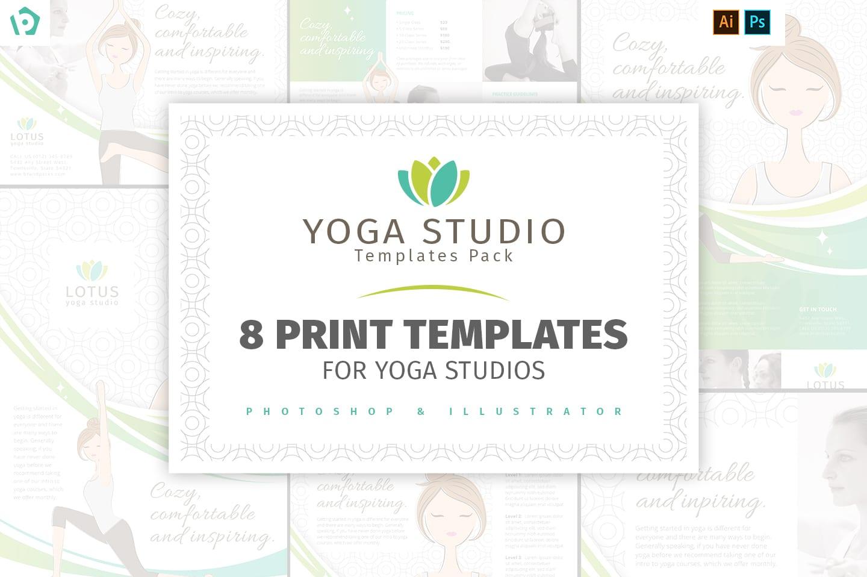 Yoga Studio Templates Pack