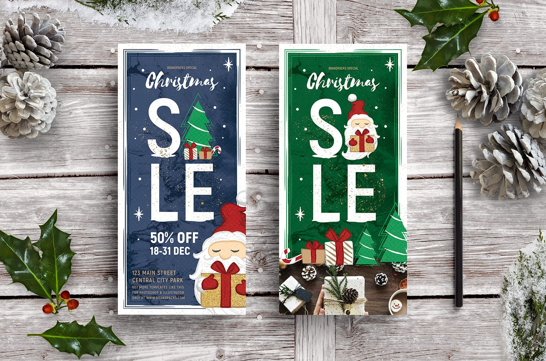 Christmas Sale DL Rack Card Templates