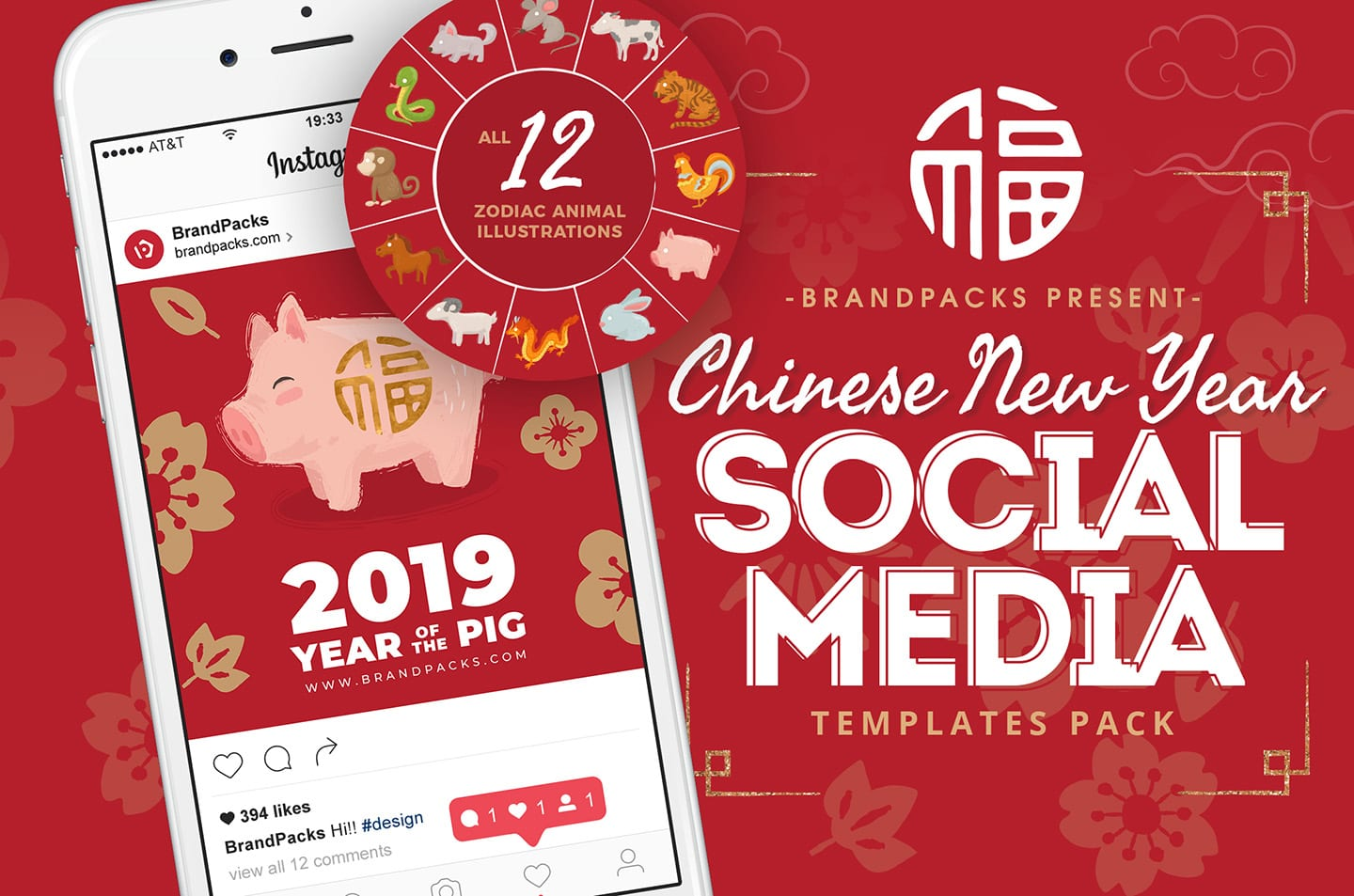 Chinese New Year Instagram Templates in PSD & Vector