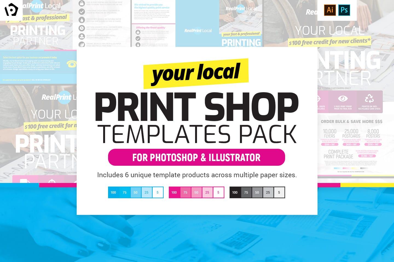 Print Shop Templates Pack