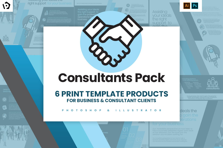 Consultant Templates Pack