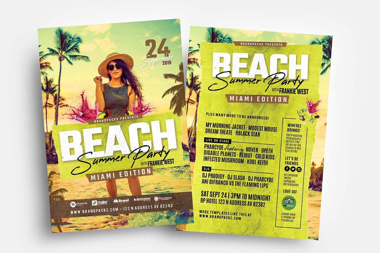 Summer Beach Party Flyer Templates