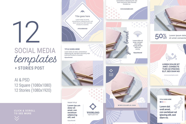 Abstract Pastel Social Media Templates