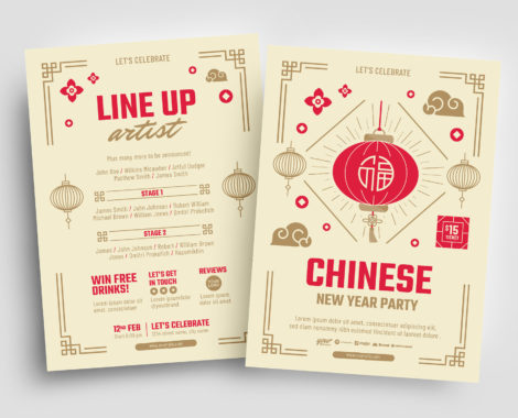 Chinese New Year Party Flyer in PSD & Vector