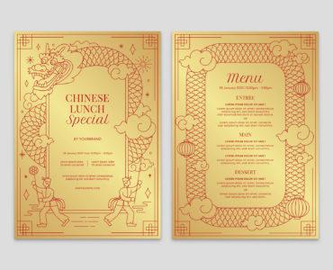 Ornate Chinese Menu Template (PSD, Ai, EPS, Vector)