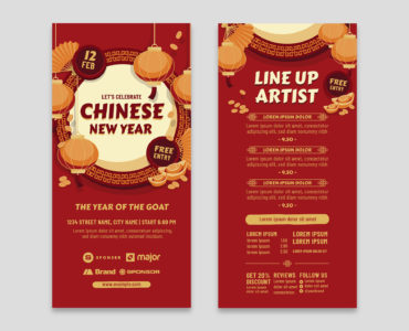 Chinese DL Rack Card Template (Vector, EPS, Illustrator)