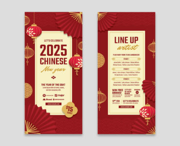 Chinese New Year DL Rack Card Template (Vector, EPS, Ai, Illustrator)