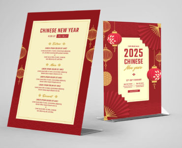 Chinese New Year Menu Template (Vector, EPS, Ai, Illustrator)